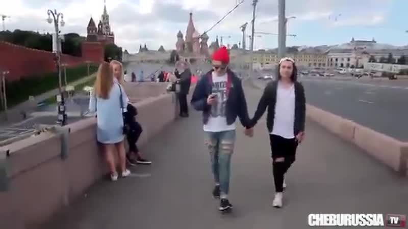 Социальный эксперимент _ геи на улицах Москвы (Social experiment gays on the str(1)