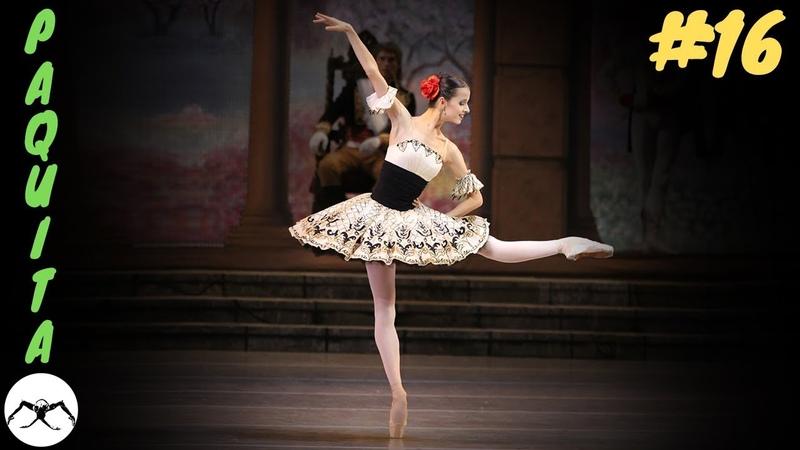 Maria Khoreva ballet Paquita last episode and bows