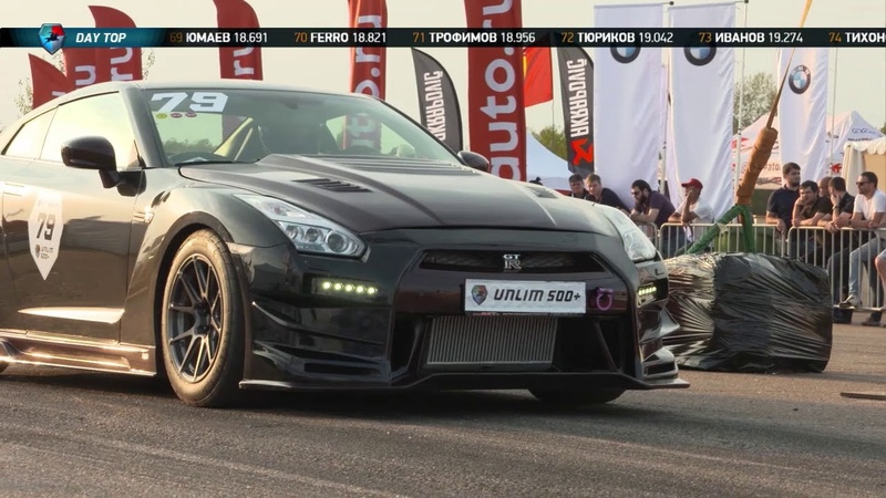 1 8 Unlim 2018 1400hp Nissan GT R vs 850hp GT R Unlim highlights