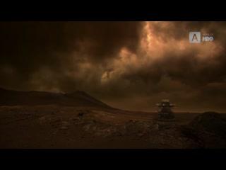 """Планеты 1 серия """"мгновение в лучах солнца планеты земного типа"""""""