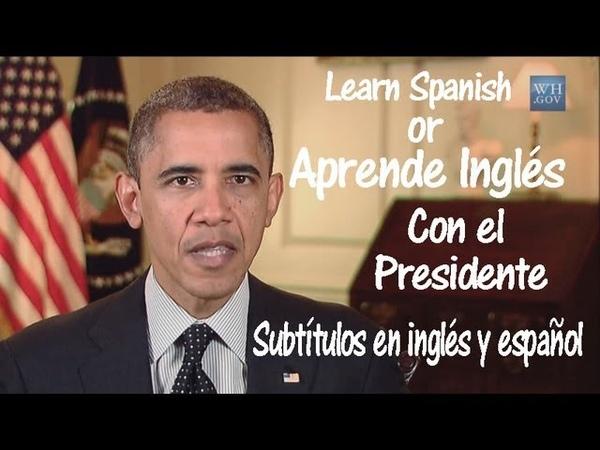 Aprende inglés con el Presidente (Subtítulos en inglés y español) Fiscal Cliff Speech.