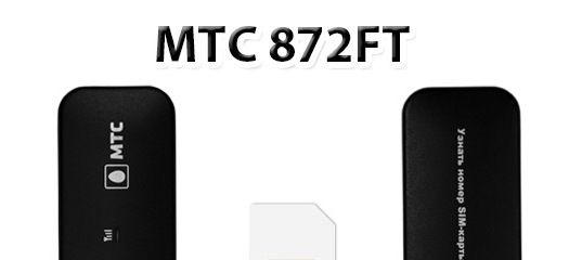 Драйвера для модема мтс модель 830ft