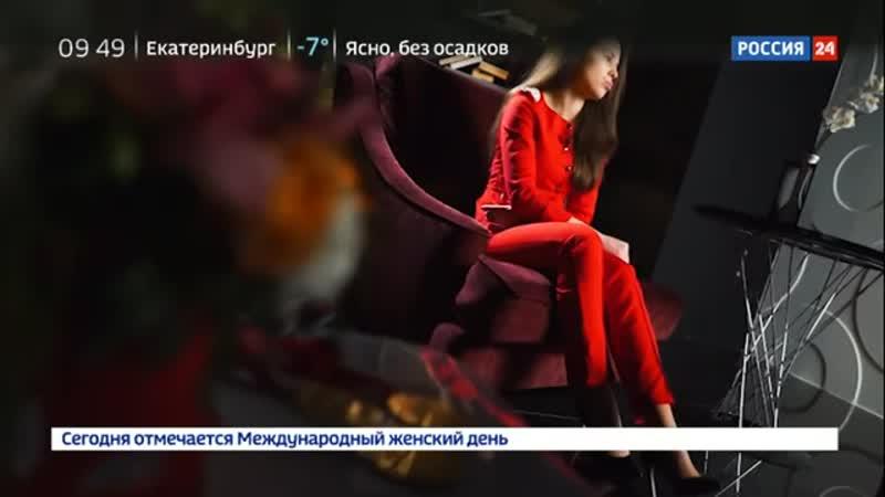 Девчата. Специальный репортаж Константина Мучника - Россия 24