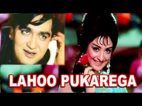 Lahu Pukarega | Full Hindi Movie | Saira Banu | Sunil Dutt | Firoz Khan | 1980