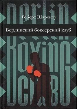 Что купить на non/fiction 2018