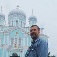 Мамонов Олег