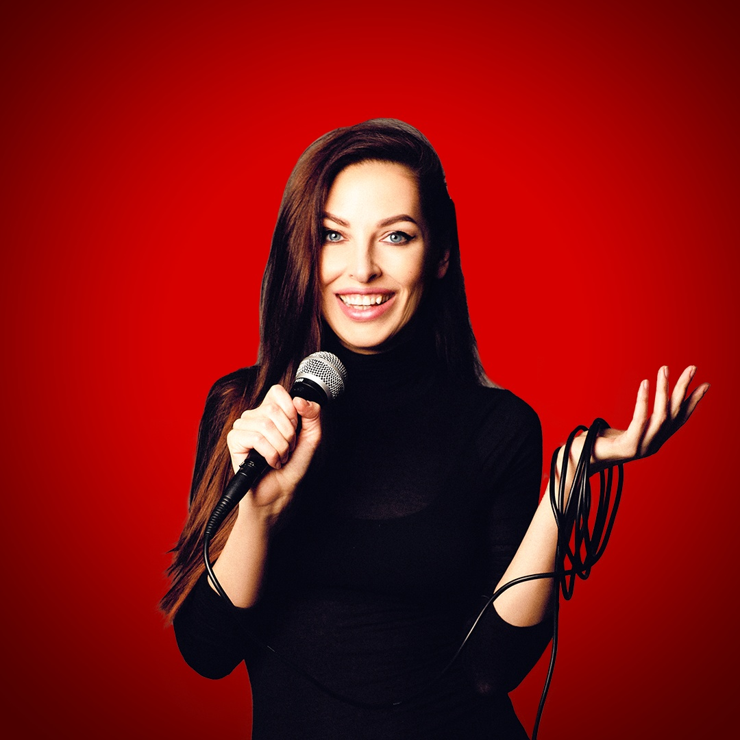 Афиша Екатеринбург Наталья Краснова / Екатеринбург / 15 ноября