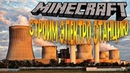 Электростанция в Minecraft С Модом индастриал крафт 2 Прохождение 21