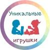 Трогательные Бизиборды Миасс | Челябинск |