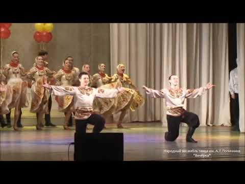 Пляска Уральская вечёрка Г Челябинск апрель 2012г