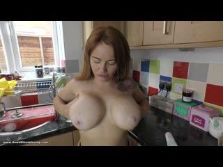 Amber Leah - E16