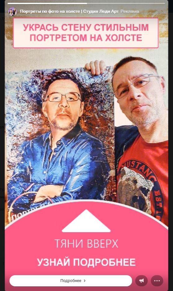 Кейс: Портреты по фото на холсте, изображение №9