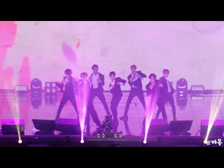 [fancam] 190811 bts boy with luv @ lotte duty free family concert