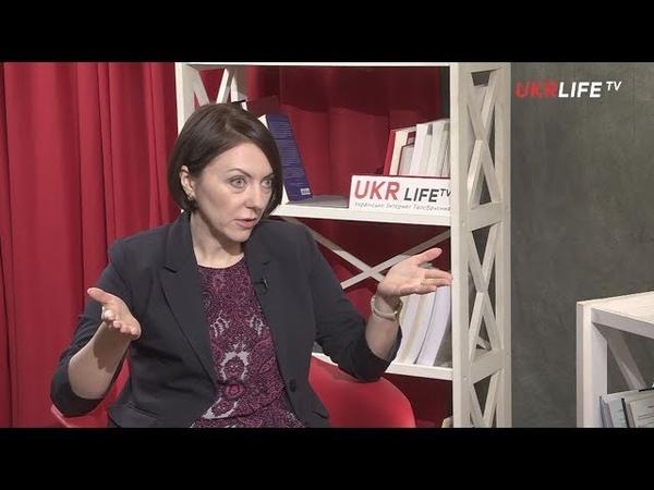 Я боюсь що через війну на Донбасі Україна може стати цікава міжнародній злочинності Анна Маляр