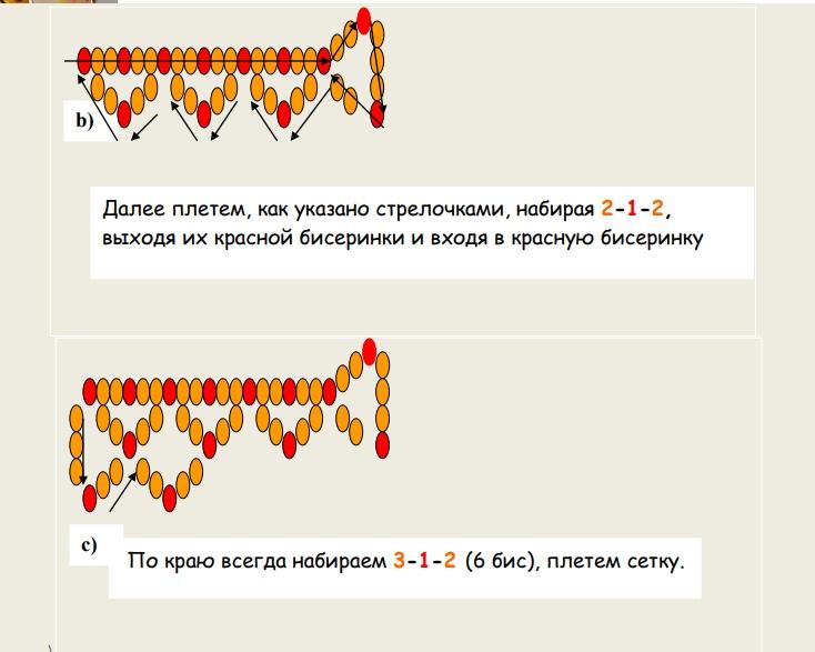 Оплетение бисером к Пасхе NcrOwZUF5_4