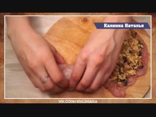 Куриный рулет с грибами.  Вкуснейший рецепт. Разнообразь своё повседневное меню!