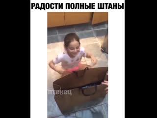 Девочке подарили собачку