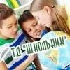 ТД «Школьник» | Комплектация школ по ФГОС