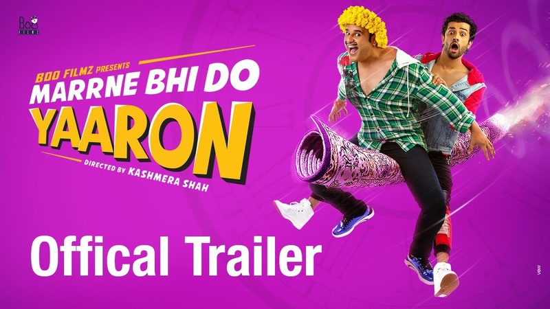 Marrne Bhi Do Yaaron Official Trailer Krushna Rishaab Chauhaan Kashmera Shah