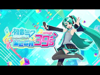 Nintendo Switch Project DIVA MEGA39s