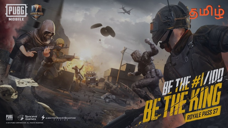 Pubg Tamil Road to 77K subs Support me guys