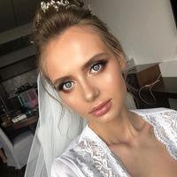 Виктория Дралова