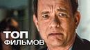 Все видео канала Russian Travel Guide