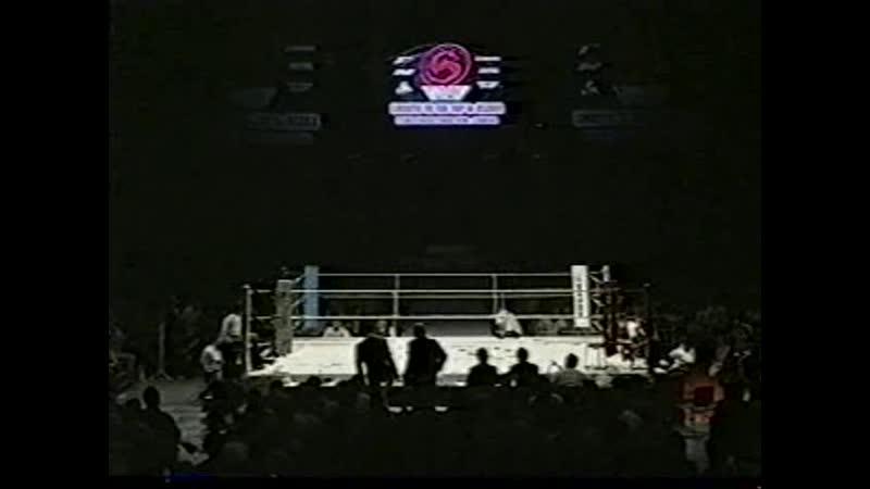 Anderson Silva vs Hayato Sakurai 26 08 2001 Shooto 7