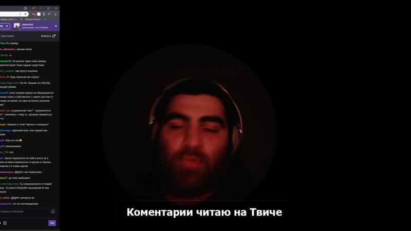 Арсен Маркарян Где нет точности слов