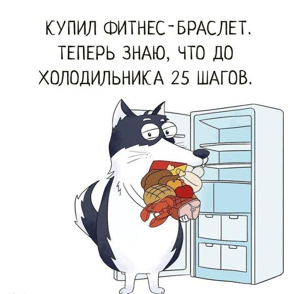 Про уши, день холодильника открытки