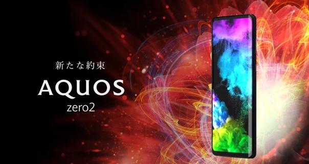 Sharp Aquos Zero 2: первый в мире