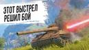 КОНТРОЛЬНЫЙ ВЫСТРЕЛ ! WOT Артиллерия swot-vod