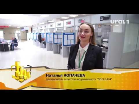 Зачем нанимать риелтора Интервью директора в программе Городские Новости Челябинск