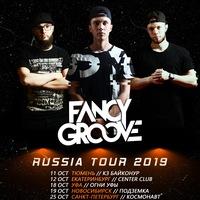 RUSSIA TOUR 2019