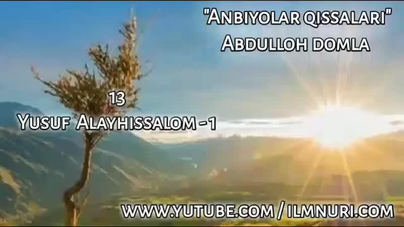 Yusuf Alayhissalom 1 Abdulloh domla Payg'ambarlar hayoti 360p mp4