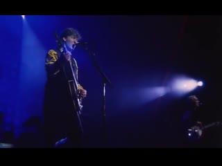Paul McCartney Get Back 1991