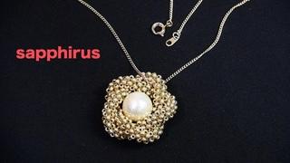 【ビーズステッチ】丸小ビーズとパールで作るフラワーペンダントの作り方☆ How to make a flower pendant. Tubular Even-Count Peyote Stitch