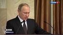 Вести в 2000 • Новые вызовы и угрозы кто стремится втянуть Россию в конфронтацию