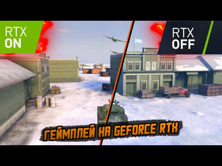 World of Tanks Blitz RTX  Геймплей на GeForce RTX