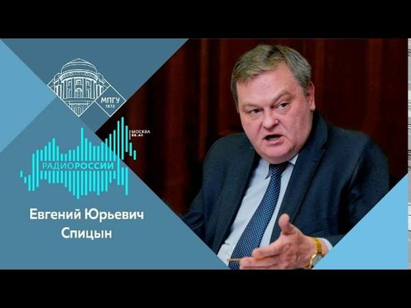 Спицын: Украина, секретные документы Берии и интриги Хрущёва