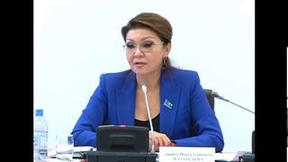 Дарига Назарбаева- назвала инвалидов уродами