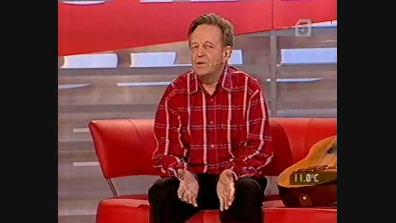24 мая 2008. ТВ, 5-й канал. Энергичные люди. Борис Полоскин и другие.