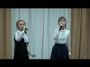 Песня «Здравствуй, солнышко моё!», солисты Дарья Фролова и Анна Титова, объединение «Вокал. Ансамбль, дуэт, трио»