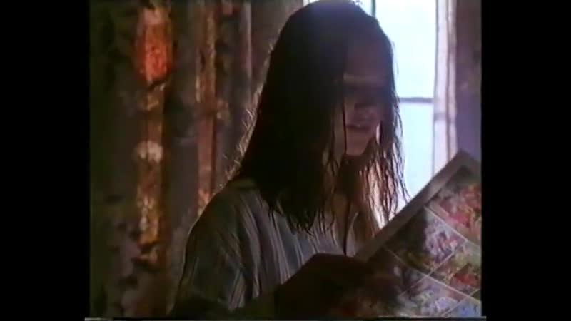 Лолита Lolita 1997 VHS