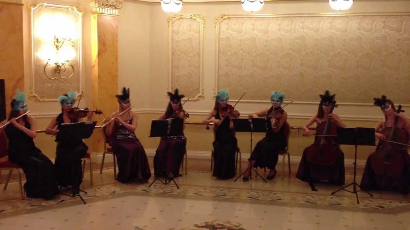 Камерный оркестр АрФеи в Safisa-октет