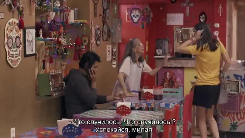 Juliana and Valentina часть 9 rus sub