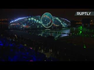 Церемония закрытия международного фестиваля Круг света  LIVE