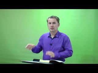 Олег Ремез 1 урок Цель покаяния перед Богом (Запись прямой трансляции)