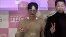 (181226) 진영 영화 내안의그놈 언론시사회_포토콜