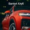Клуб Hyundai Santa Fe TM 2018+